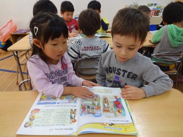 Bilingual environment